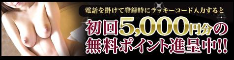 エクスタシークラブ【SMツーショットダイヤル】安全